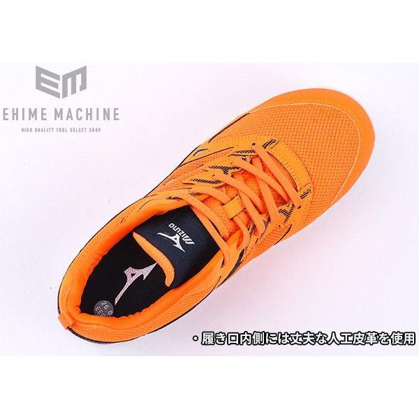 [新製品] ミズノ 安全靴 オールマイティ VS 軽量タイプ F1GA180354 ワーキングシューズ|ehimemachine|07
