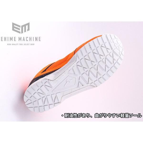 [新製品] ミズノ 安全靴 オールマイティ VS 軽量タイプ F1GA180354 ワーキングシューズ|ehimemachine|08