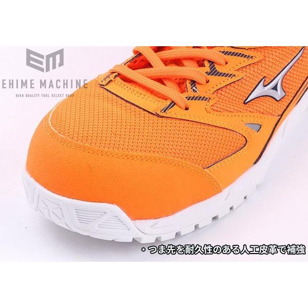[新製品] ミズノ 安全靴 オールマイティ VS 軽量タイプ F1GA180354 ワーキングシューズ|ehimemachine|09