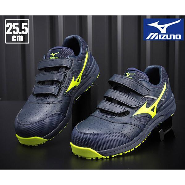 [新商品] ミズノ 安全靴 F1GA210114 25.5cm ネイビーxイエロー オールマイティLS II 22L ワーキング 2021年春夏 MIZUNO