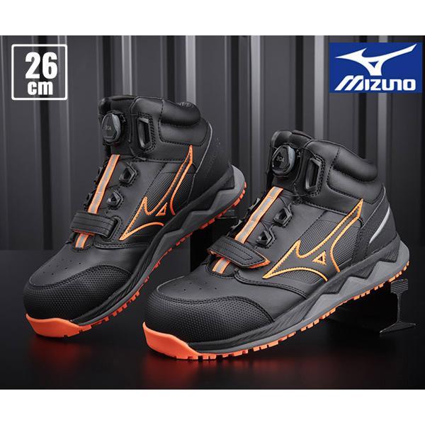 【新商品】[限定カラー] ミズノ 安全靴 F1GA210309 26cm ブラックxブラックxオレンジ オールマイティHW51M BOA ワーキングシューズ 2021年春夏 MIZUNO