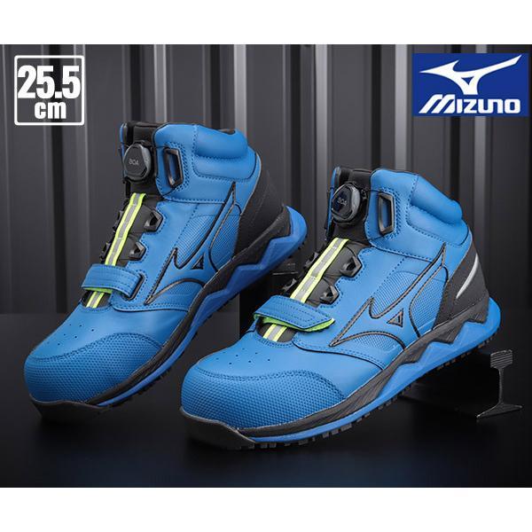 【新商品】[限定カラー] ミズノ 安全靴 F1GA210327 25.5cm ブルーxブルーxブラック オールマイティHW51M BOA ワーキングシューズ 2021年春夏 MIZUNO