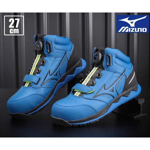 【新商品】[限定カラー] ミズノ 安全靴 F1GA210327 27cm ブルーxブルーxブラック オールマイティHW51M BOA ワーキングシューズ 2021年春夏 MIZUNO