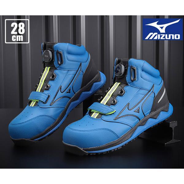 【新商品】[限定カラー] ミズノ 安全靴 F1GA210327 28cm ブルーxブルーxブラック オールマイティHW51M BOA ワーキングシューズ 2021年春夏 MIZUNO