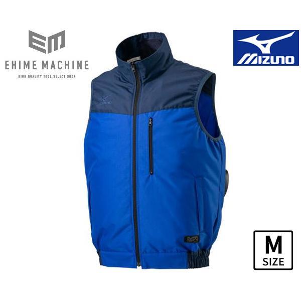MIZUNO F2JE019087-M エアリージャケットTOUGHベスト Mサイズ ドレスネイビー×サーフブルー (ファン・バッテリー別売り) 空調服 作業着 作業服 ミズノ