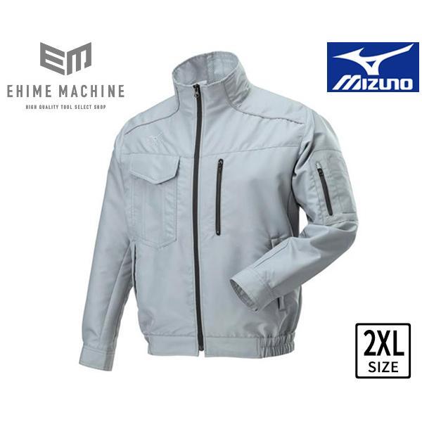 MIZUNO F2JE919005-2XL エアリージャケットTOUGH 2XLサイズ アロイグレー (ファン・バッテリー別売り) 空調服 作業着 作業服 ミズノ