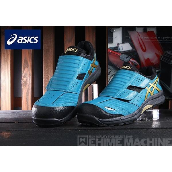 ※10/22迄 5%UP ASICS FCP101-4994 オーシャンブルー×ゴールド ウィンジョブ CP101 安全靴 アシックス