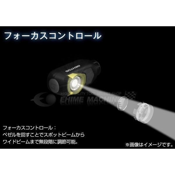 GENTOS ジェントス Gシリーズ 500lm LEDヘッドライト GH-003RG