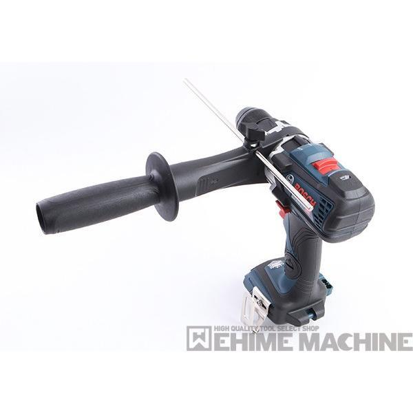 [新製品] BOSCH ボッシュ コードレス振動ドライバードリル 本体のみ GSB 18V-85CH|ehimemachine|04