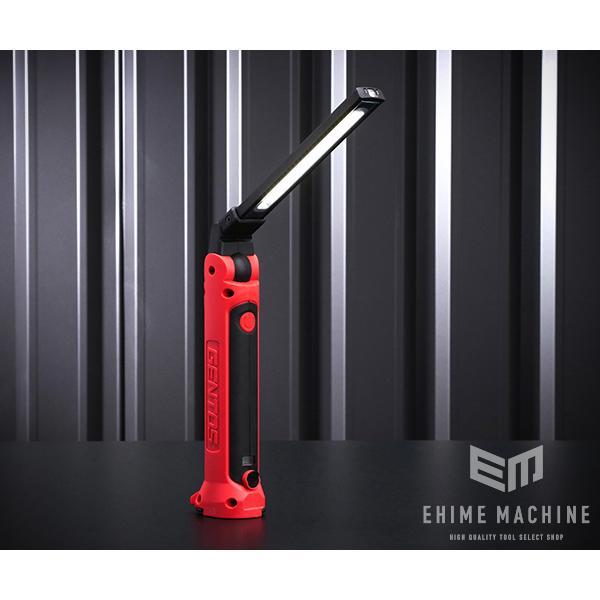 【在庫有】 GENTOS ジェントス ガンツ 500lm 充電式LEDワークライト GZ-203 作業灯|ehimemachine