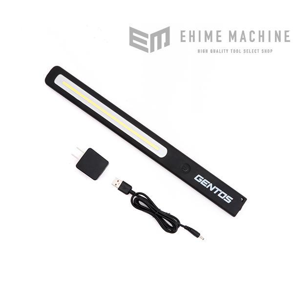 在庫有り[新製品] GENTOS ジェントス バーライト 700lm LEDワークライト GZ-704|ehimemachine|02