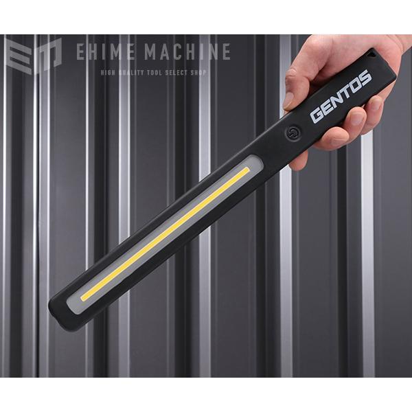 在庫有り[新製品] GENTOS ジェントス バーライト 700lm LEDワークライト GZ-704|ehimemachine|06