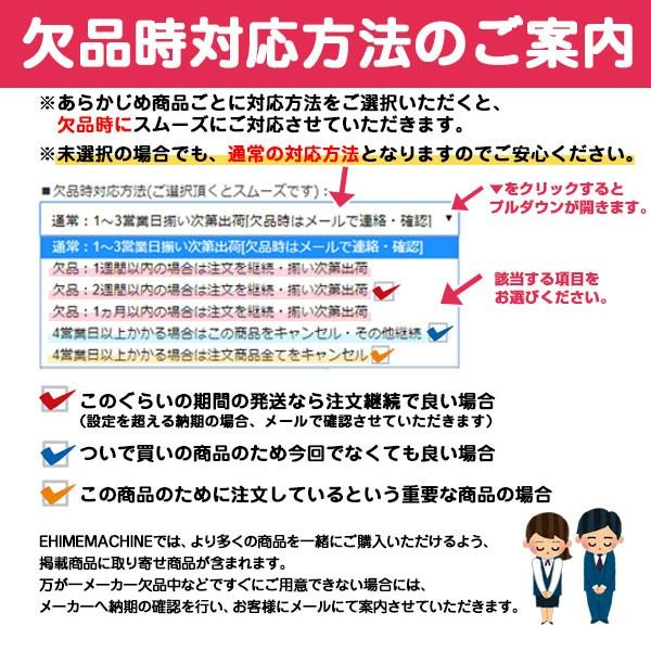 KTC 強弱切替レバー付コンパクトエアードリル JAP110|ehimemachine|05
