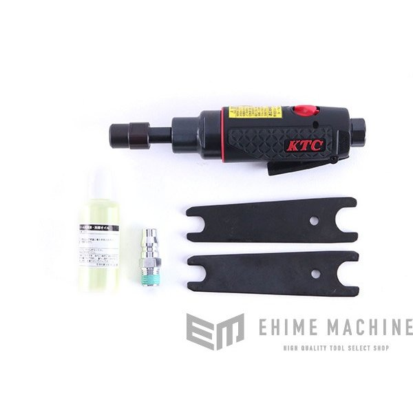 [年末年始セール] KTC JAP510 エアー ストレートグラインダー 低速タイプ ehimemachine 02
