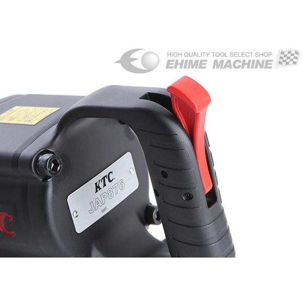 KTC JAP876 25.4sq.インパクトレンチ(軽量タイプ)|ehimemachine|05