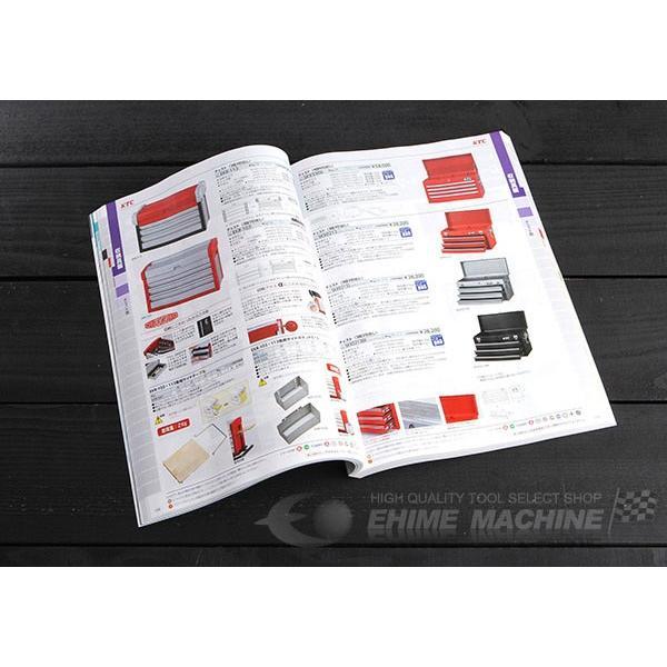 [10,000円以上ご購入のお客様限定企画] KTC 最新版 総合カタログ No.39 ehimemachine 02