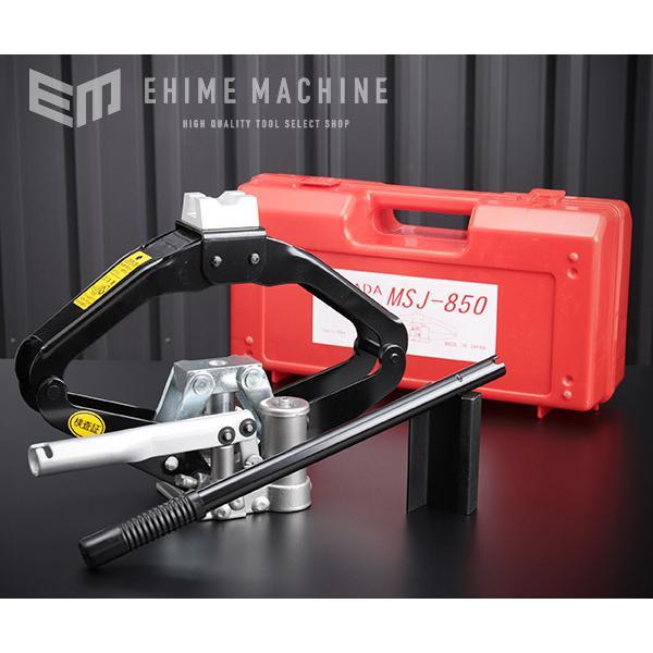 在庫有 マサダ 油圧式ジャッキ パンタグラフジャッキ 車載ケース付 MSJ-850|ehimemachine