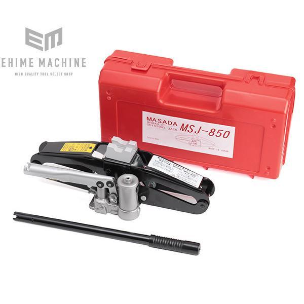 在庫有 マサダ 油圧式ジャッキ パンタグラフジャッキ 車載ケース付 MSJ-850|ehimemachine|02