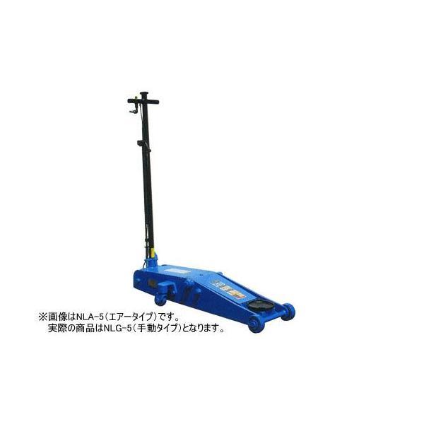 [メーカー直送業者便] 長崎ジャッキ NLG-5 低床 ガレージジャッキ 5ton 足踏みペダル付