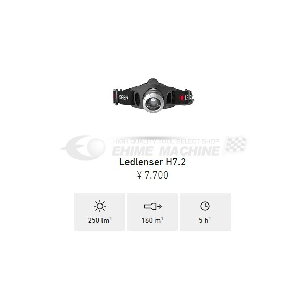 LEDLENSER LEDヘッドライト 250lm レッドレンザー H7.2 7297|ehimemachine|06