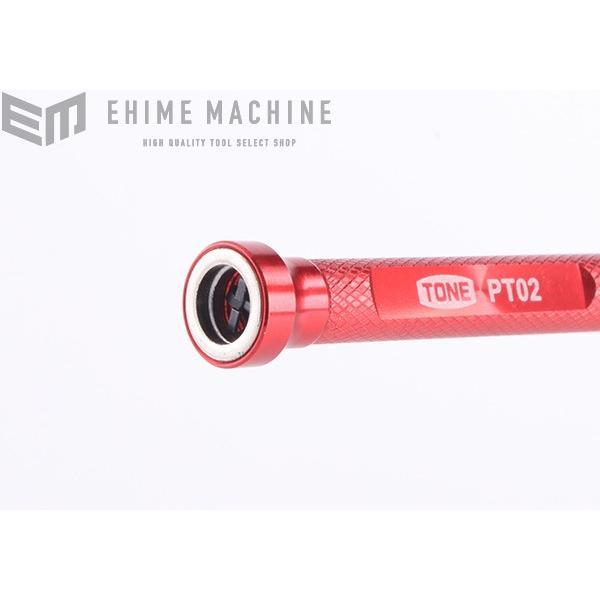[TONE整備セール] TONE トネ LED付ピックアップツール 形状記憶タイプ PT02|ehimemachine|03