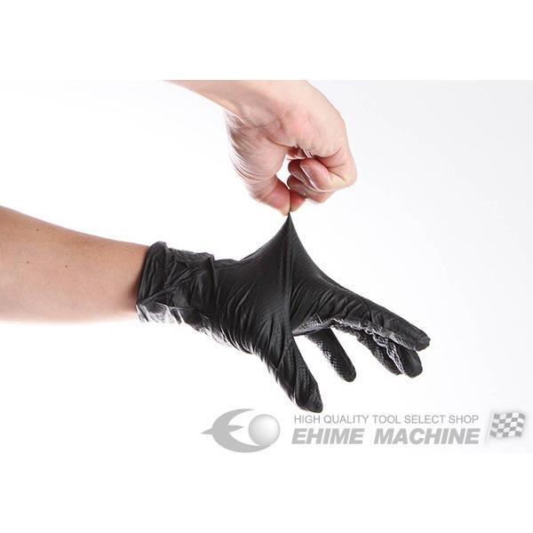 厚め作業用手袋 ダイヤモンド形状表面加工!ブラックニトリルグローブ RETUG 50枚入|ehimemachine|03