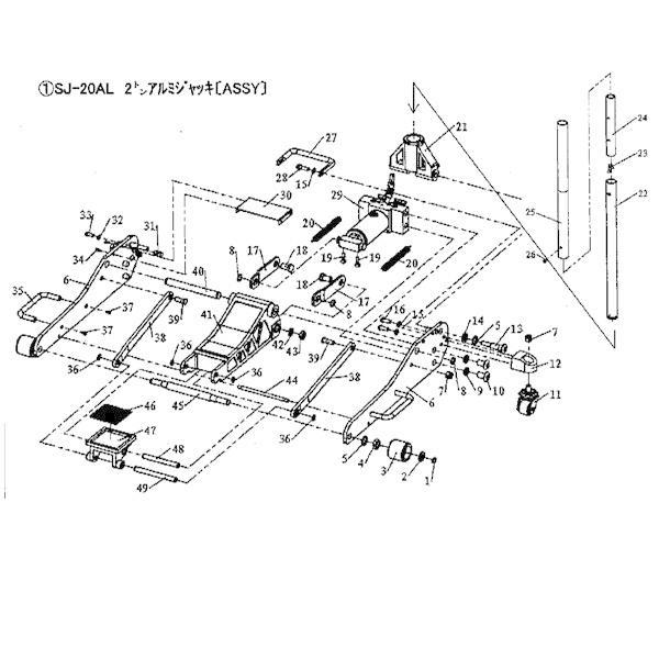 [部品・代引き不可] MASADA マサダ 低床型アルミジャッキ SJ-20AL用パーツ【ワッシャー】 SJ-20AL-1-2