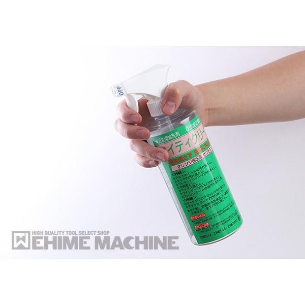 在庫有 マイティクリーナー・プロ(万能ボディ洗剤) YP138|ehimemachine|03