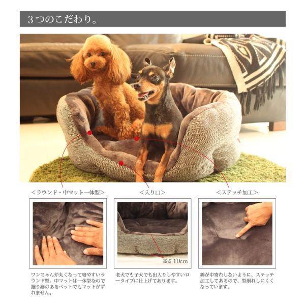 【大特価】ペットソファ ペットベット 犬ベッド ペットベッド ペットソファ ヘリンボーンラウンドソファ|eightdogs|02