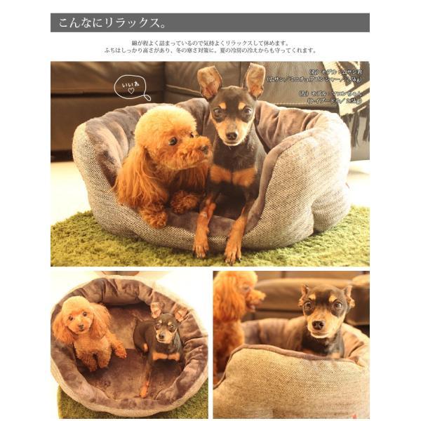 【大特価】ペットソファ ペットベット 犬ベッド ペットベッド ペットソファ ヘリンボーンラウンドソファ|eightdogs|04