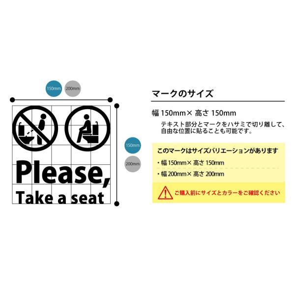 トイレ シール 座って 英語 Please, Take a seat(洋式トイレ 着座 使用 お願い)カッティングステッカー【150mmサイズ】光沢タイプ・防水 耐水・屋外耐候3〜4年|eightinc|03