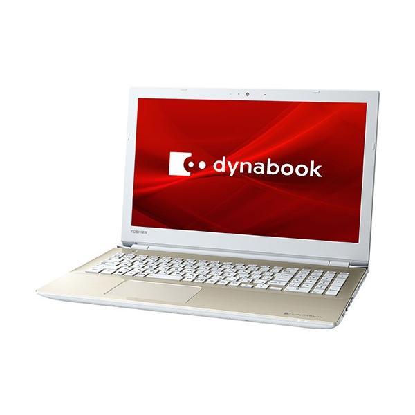 TOSHIBA P1X5JPEG ノートパソコン dynabook (ダイナブック) サテンゴールド [15.6型 /intel Core i3 /HDD:1TB /メモリ:4GB /2019年1月モデル]の画像