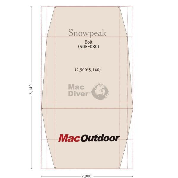 snowpeak ヴォールト SDE-080 Fire Proof 一体型 ハイクオリティ 難燃性 100%防水|eightoutdoor