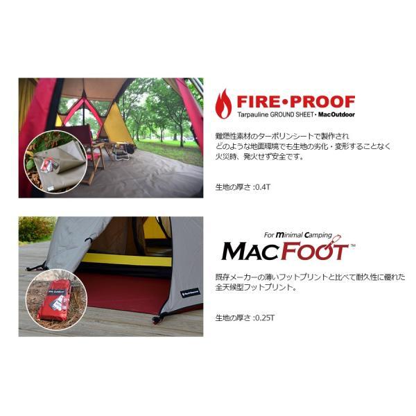 snowpeak ヴォールト SDE-080 Fire Proof 一体型 ハイクオリティ 難燃性 100%防水|eightoutdoor|11