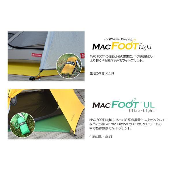 snowpeak ヴォールト SDE-080 Fire Proof 一体型 ハイクオリティ 難燃性 100%防水|eightoutdoor|12