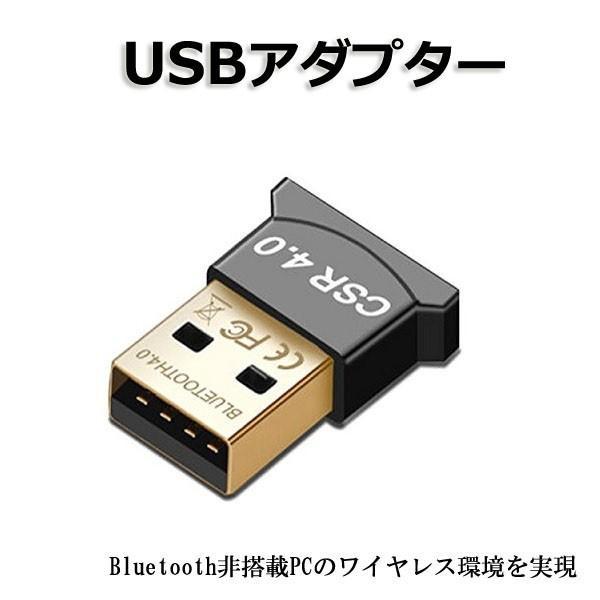 Bluetooth アダプター レシーバー 小型 ブルートゥース ドングル 無線 通信 快適 ワイヤレス R1028-JH eightray-shop