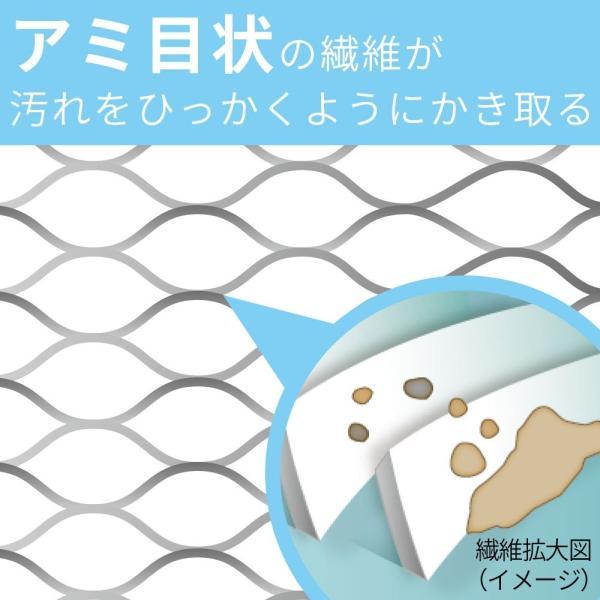 レック 激落ちくん お風呂まるごと バスクリーナー (ミドル伸縮) 68~85cm S-825|eightthree-store|02