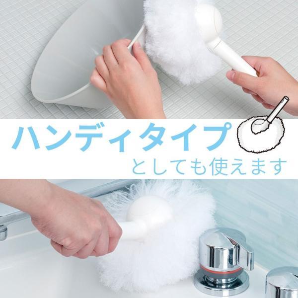 レック 激落ちくん お風呂まるごと バスクリーナー (ミドル伸縮) 68~85cm S-825|eightthree-store|07