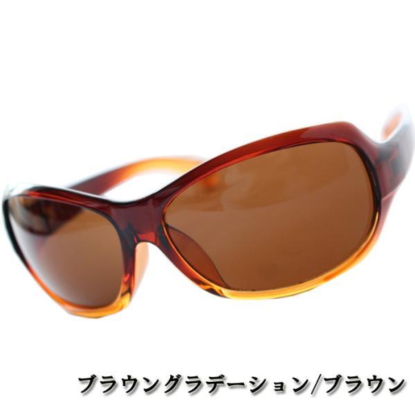 サングラス メンズ  UVカット バイカー カーブ  鯖江メーカー企画  eight tokyo  エイト トウキョウ|eighttokyo|03
