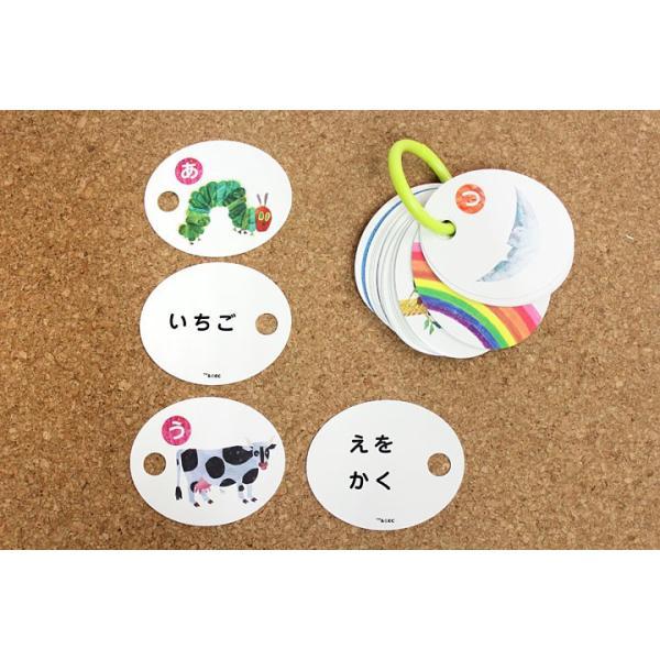 はらぺこあおむし あいうえおカード ひらがな カード ゲーム 箱入り 日本語 知育玩具 おもちゃ 2歳 3歳 4歳 5歳 エリック・カール 50音|eigoden|02