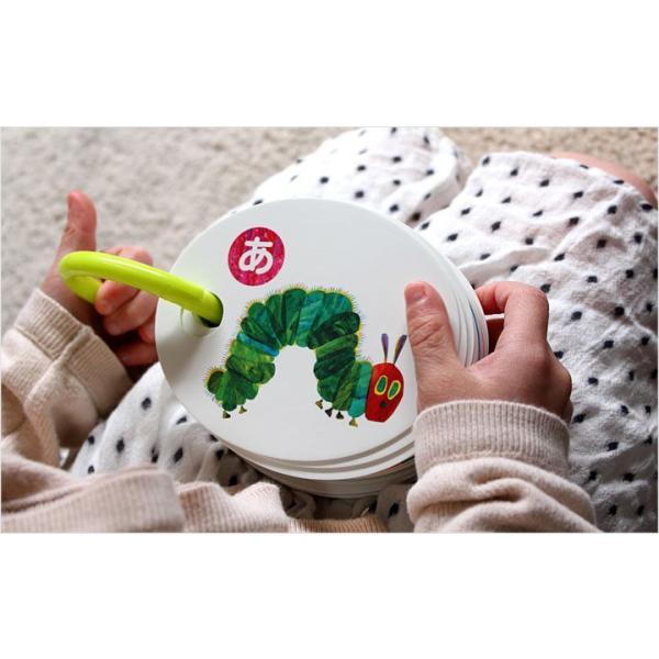 はらぺこあおむし あいうえおカード ひらがな カード ゲーム 箱入り 日本語 知育玩具 おもちゃ 2歳 3歳 4歳 5歳 エリック・カール 50音|eigoden|03