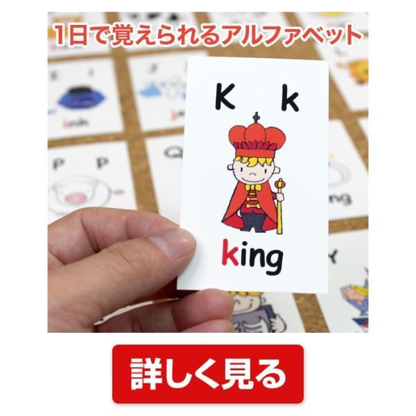 英語絵カード アルファベット 26枚セット 正規販売店 英語 カード トランプ サイズ 子供用|eigoden
