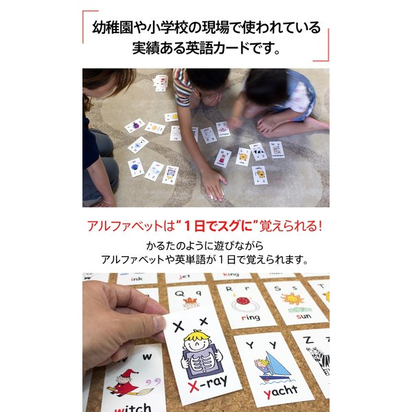英語絵カード アルファベット 26枚セット 正規販売店 英語 カード トランプ サイズ 子供用|eigoden|02