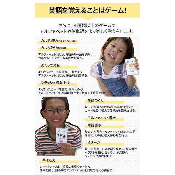 英語絵カード アルファベット 26枚セット 正規販売店 英語 カード トランプ サイズ 子供用|eigoden|04
