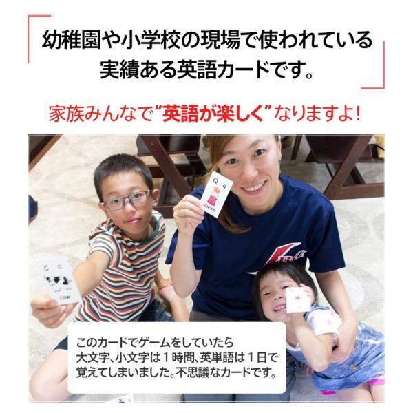 英語絵カード アルファベット 26枚セット 正規販売店 英語 カード トランプ サイズ 子供用|eigoden|05