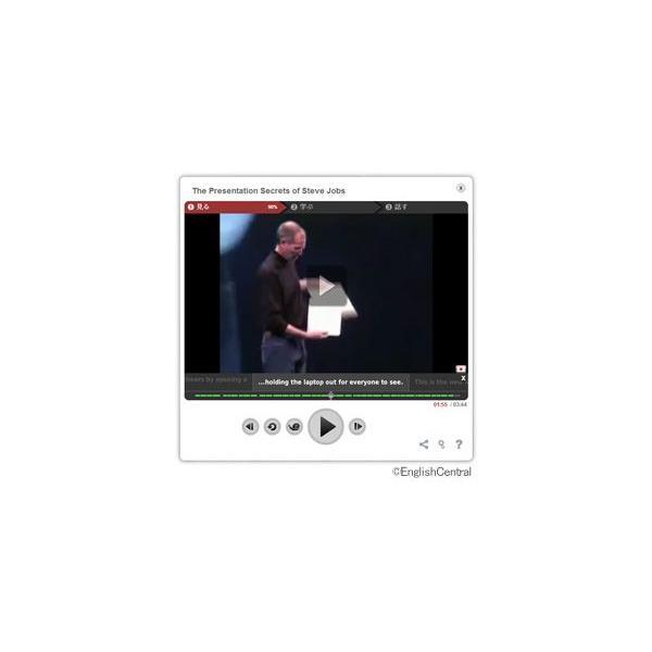 英会話マスタープログラム イングリッシュセントラル|eigoden|03