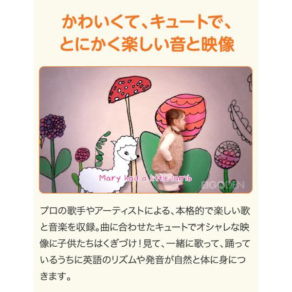 幼児英語 DVD Goomies English for Kids 送料無料 グーミーズ 歌 童謡 英単語 英語の歌 アニメ 英語教材 おもちゃ 1歳 2歳 3歳 4歳 5歳 6歳|eigoden|11
