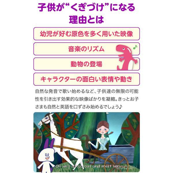 幼児英語 DVD Goomies English for Kids 送料無料 グーミーズ 歌 童謡 英単語 英語の歌 アニメ 英語教材 おもちゃ 1歳 2歳 3歳 4歳 5歳 6歳|eigoden|12