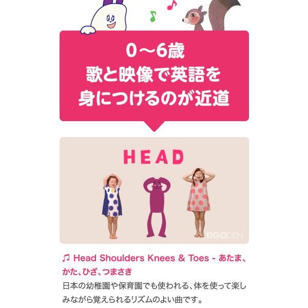 幼児英語 DVD Goomies English for Kids 送料無料 グーミーズ 歌 童謡 英単語 英語の歌 アニメ 英語教材 おもちゃ 1歳 2歳 3歳 4歳 5歳 6歳|eigoden|15