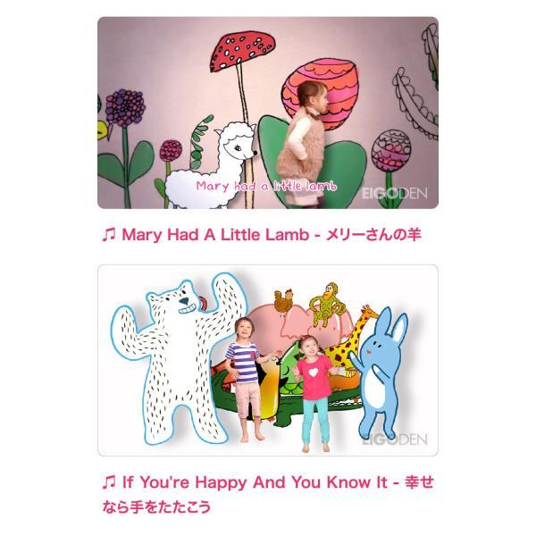 幼児英語 DVD Goomies English for Kids 送料無料 グーミーズ 歌 童謡 英単語 英語の歌 アニメ 英語教材 おもちゃ 1歳 2歳 3歳 4歳 5歳 6歳|eigoden|16